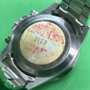 4704A49B-EF49-445F-962D-DFE977722882